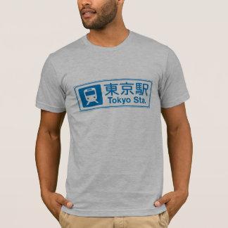 Tokyo Station, Tokyo, Japan T-Shirt