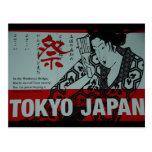 Tokyo Street Sign Post Card