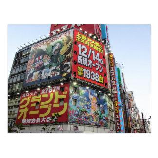 Tokyo Street View Postcard