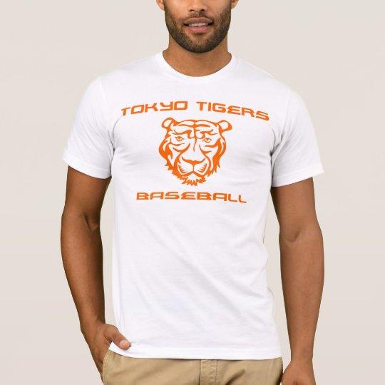 Tokyo Tigers T-Shirt