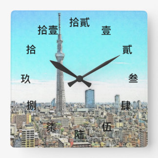 Tokyo Tower Skyline in Black Chinese Numerals Square Wall Clock
