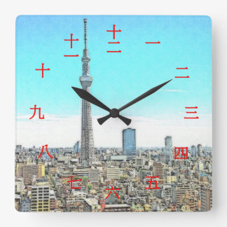 Tokyo Tower Skyline in Red Chinese Numerals Square Wall Clock