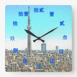 Tokyo Tower Skyline - Japan - in Chinese numerals Square Wall Clock