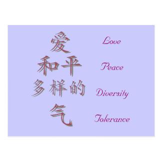 Tolerancia de la diversidad de la paz del amor tarjetas postales