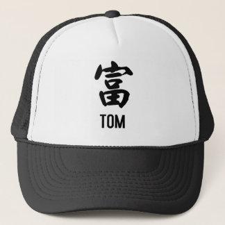 """""""TOM"""" in Kanji Trucker Hat"""