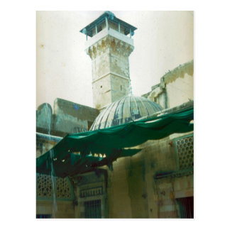 Tombs of the Patriarchs, Hebron Postcard