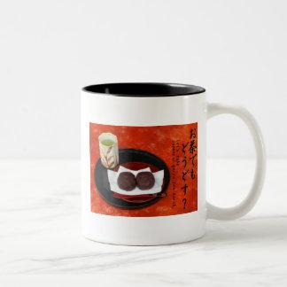 Tomemos la rotura de té verde japonesa. - Otoño Taza Dos Tonos