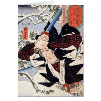 Tominomori, Utagawa Kuniyoshi Greeting Card