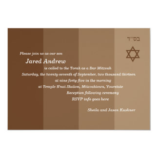 Tonal Brown Bar Mitzvah Invitation