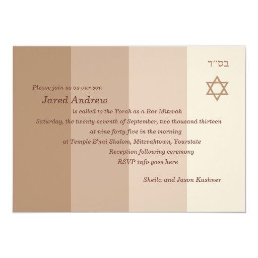 Tonal Sand Bar Mitzvah Invitation
