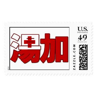 Tonga - en chino sello