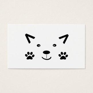 Too Cute Cat Business Card