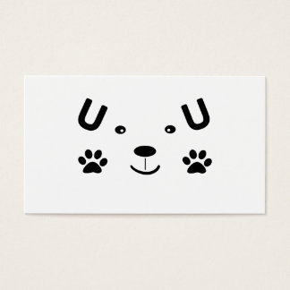 Too Cute Dog Business Card