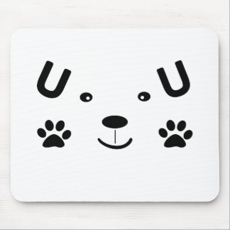 Too Cute Dog Mouse Pad