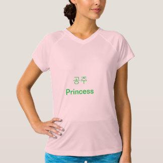 top 2 de la moda de princesa korean del 공주