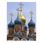 Top de la iglesia ortodoxa rusa en Rusia Postales