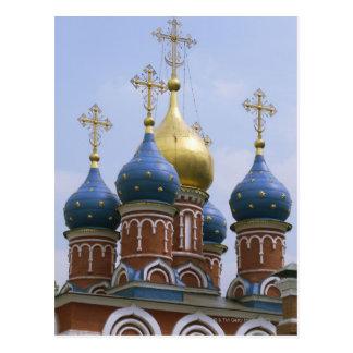 Top de la iglesia ortodoxa rusa en Rusia Postal