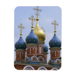 Top of Russian Orthodox Church in Russia Magnet