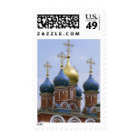 Top of Russian Orthodox Church in Russia Postage Stamps