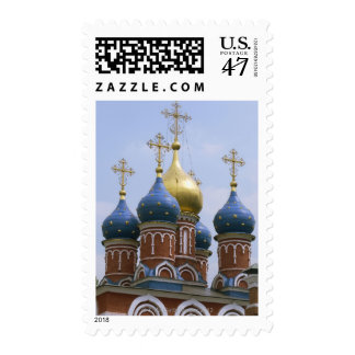 Top of Russian Orthodox Church in Russia Stamp