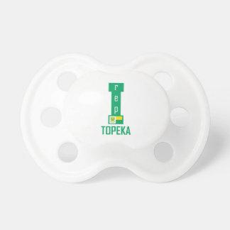 Topeka design pacifier