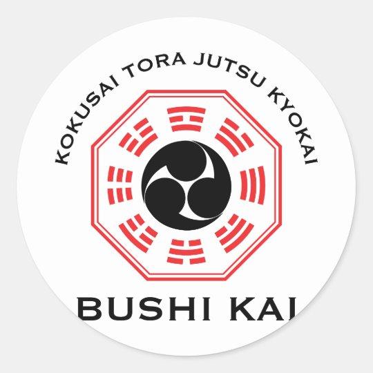 Tora Jutsu - Bushi Kai Classic Round Sticker