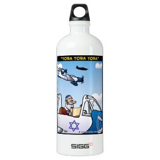 """""""Tora! Tora! Tora!"""" Aluminum Water Bottle"""
