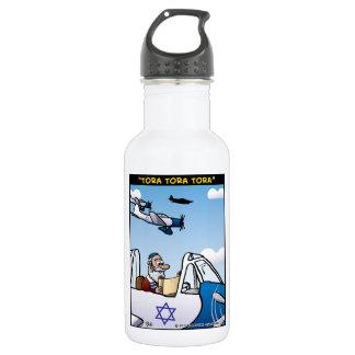 """Tora! Tora! Tora!"" Water Bottle"