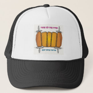 Tora Tziva Beach Bag Trucker Hat