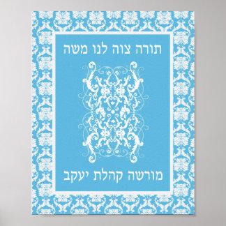 Torah Art Poster