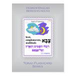 Torah Flashcards Series - Bereishis Nouns Post Cards