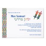 Torah máximo invita - a 3399 invitación 12,7 x 17,8 cm