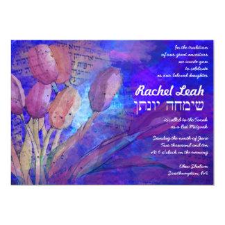 Torah & Tulips Bat Mitzvah Invitation