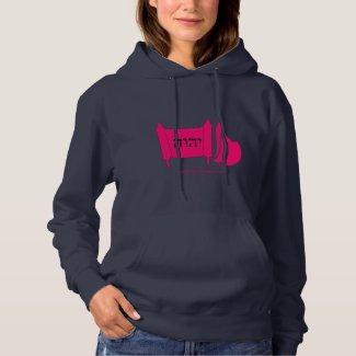 TorahforWomen.com Hoodie