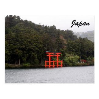 torii japan postcards