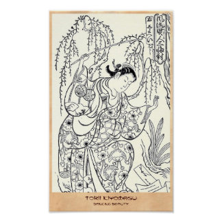 Torii Kiyomasu  dancing beauty japanese lady ink Poster