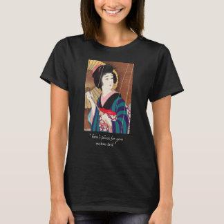 Torii Kotondo Twelve Aspects of Women, Rain T-Shirt