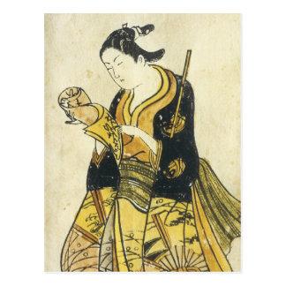 Torii School Postcard