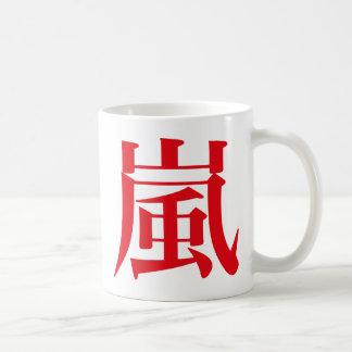 Tormenta del japonés de Arashi Taza De Café