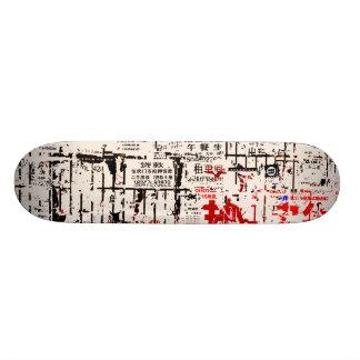 Torn Peeled Billboard Wall Skateboard