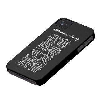 Tornado disaster revival support (Hurricane Sandy Case-Mate iPhone 4 Case
