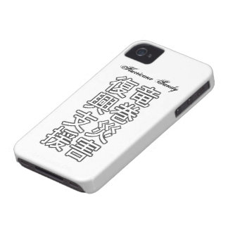 Tornado disaster revival support (Hurricane Sandy iPhone 4 Case