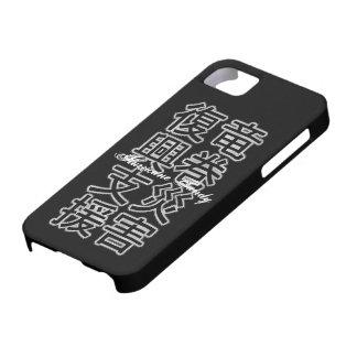 Tornado disaster revival support (Hurricane Sandy iPhone SE/5/5s Case