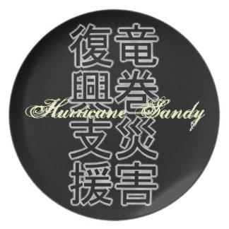 Tornado disaster revival support (Hurricane Sandy  Plate