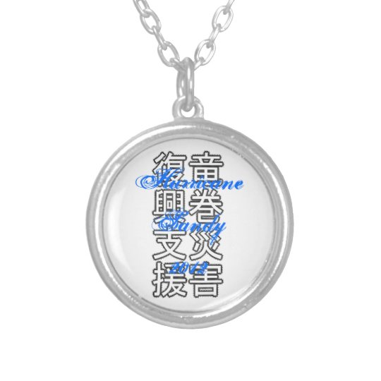 Tornado disaster revival support (Hurricane Sandy Silver Plated Necklace