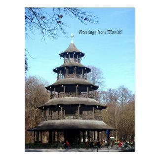 Torre china (Chinesischer Turm) Tarjetas Postales