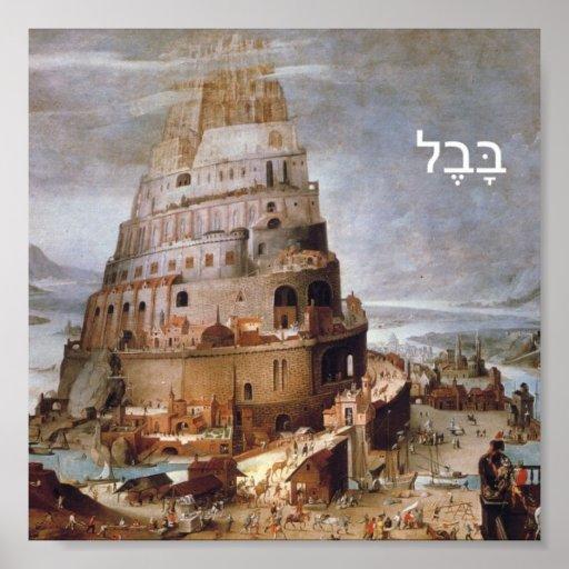 Torre de Babel - POSTER