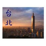 Torre de la puesta del sol 101 de la postal de Tai