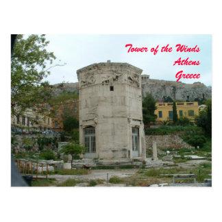 Torre de los vientos tarjeta postal