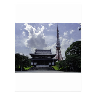 Torre de Tokio Postales